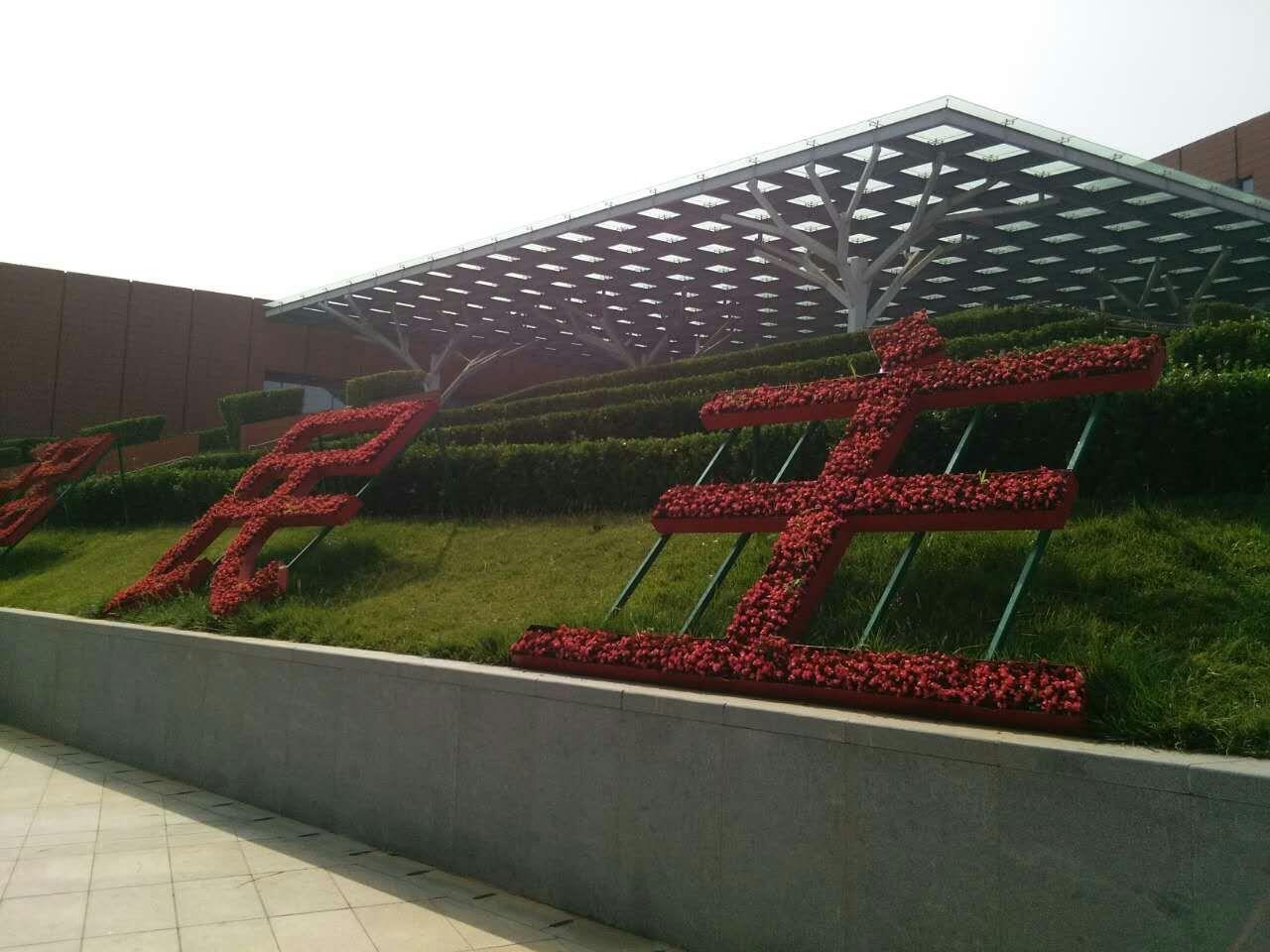 胶州文化中心